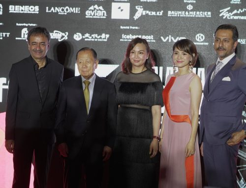 Opening Ceremony of 3rd MIFFest 2019