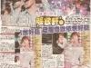 IMG_2578_news