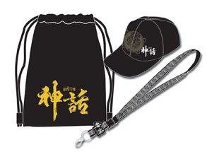 image the-myth-merchandises_enlar-jpg