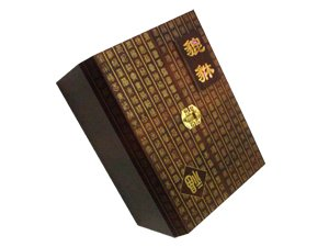 image wooden-tea-box300-jpg